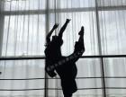 杭州钢管舞培训