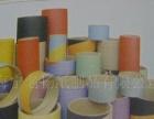 大量上门收购纺织厂各种废纸管