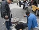 管道清淤/CCTV检测/管道封堵修复/化粪池清理等