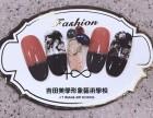 学美甲化妆在哪学好 选杭州吉田美学