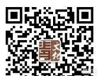 青文化 司法考式公益讲座-民法名师曹兴明