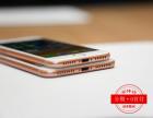 佛山iPhoneX分期0首付 现场拿手机 下月才付款