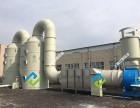 造粒机产生的废气如何处理塑料造粒机废气处理采用哪些设备