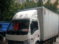 4.2米厢式货车出租