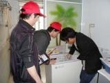广州萝岗帝都洗衣机维修-正规维修公司