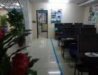 方舟电脑职业培训学校 南马镇花园商业中心万兴路22号