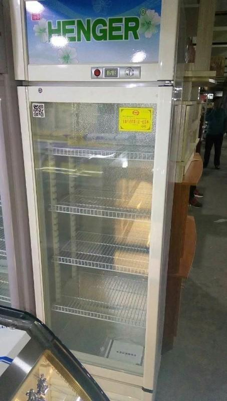 出售冰柜,保鲜柜