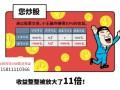 北京配资行业公认规模大的股票配资公司