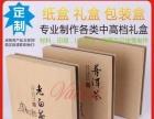 白卡纸盒 药盒 礼品盒 茶叶包装盒 精装 抽纸