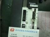 郑州松下伺服驱动器维修,伺服电机维修,伺服电机维修