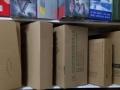 西格玛印务承接天津不干胶印刷,手提袋,纸盒