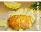 芝士榴莲饼-身边的美食