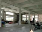 三水乐平工业区新出1到3层2000平米独院厂房