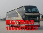 厦门专线到到鹤峰客车要多久 13701455158 汽车客车