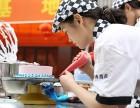 厦门学西点去哪,厦门新东方烹饪学校专业西点培训,品质教育!