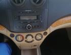 雪佛兰 乐风 2008款 1.4 手动 SL基本型