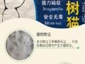 狼牙爱宠 大量优质膨润土猫砂