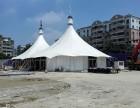 广州户外降温水雾风扇租赁广州舞台搭建欧式帐篷出租