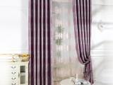 柯桥厂家直销 2014新款提花遮光布窗帘 窗帘面料批发 优质供应