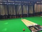 成都巴比伦台球杆专卖店,台球杆实体店,优质品牌台球杆