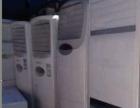 低价出售精品二手空调格力、美的、海尔柜机、挂机