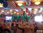 上海经销商年会策划 招商会现场布置 舞美灯光音响租赁