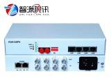 迷你型4路电话4路网口4路E1光纤复用设备