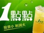 一点点奶茶有假货吗?揭秘一点点品牌运营21年小心机!