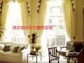 西城 酒店窗帘定做西城会所宾馆遮光布艺窗帘定制