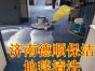 泉城路专业擦玻璃 清洗地毯 单位办公室开荒保洁