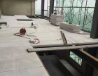 南通ALC轻质楼板 ALC板材 钢结构楼板 ALC隔墙板
