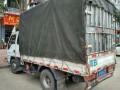 仙游搬家,货运,拆装空调,拆装家具