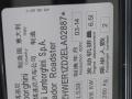 兰博基尼Huracan2016款 LP600-4 5.2 双离合