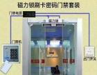专业安装,加装磁力锁等门控门禁系统
