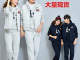 2014秋冬新款韩版男女卫衣三件套加绒加厚运动服 全棉情侣套装