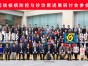 深圳大合影拍摄合影站架出租会议摄像哪个公司比较专业