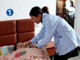 武漢漢陽王家灣醫院及家庭專業陪護老人 持證上崗