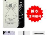 正品糖衣 iphone5s透明贴钻手机壳 苹果超薄卡通水钻保护套