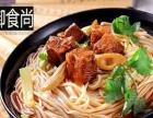 武汉热干面及湖南牛肉面专业美食技术培训加盟