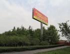临淄候车亭站牌广告,户外广告发布招商