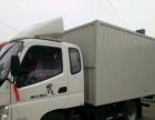 奥铃箱式货车出租,快捷,方便,安全。