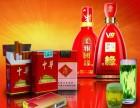 宜昌拉菲酒瓶 路易十三酒瓶