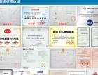 深圳欧普诺净水器面向全国空白区域免费诚招代理商