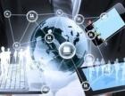 承接中小型企业信息化服务