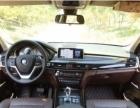 宝马 X5 2016款 xDrive40e 2.0T 自动 油电