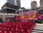 深圳活动策划公司年会,新品发布会,主题派对