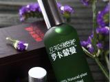 罗卡蒙曼 茶树精油 平脂祛痘精油批发 香熏精油 大量批发