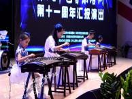 龙岗暑假特惠班古筝培训 吉祥歌唱一对一教学客家古筝曲的由来