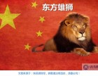 庆阳汽车房产抵押贷款