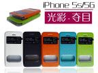 苹果手机套 iphone手机保护套 单底手机壳批发 手机皮套混批